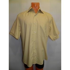 Рубашка bricole